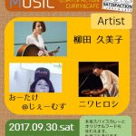 駄菓子絶景プロデュースイベント「CURRY ON THE MUSIC」のお知らせ!