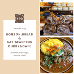 今日はbonbon.breadとコラボの日!キャロットケーキもおすすめですよー!